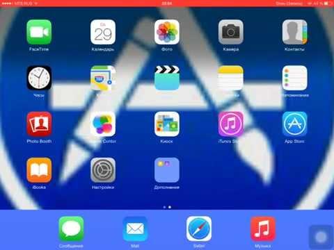 Как снимать игры на iPhone iPad iPod touch без jailbreak