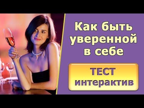 знакомство мужчины с мужчиной для секса в тольятти