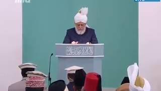 Sermon du vendredi 12-07-2013 - Islam Ahmadiyya