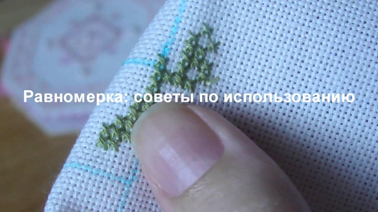 Как размечать равномерку для вышивки