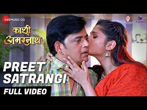 Preet Satrangi Song, Kaashi Amarnath Movie Song
