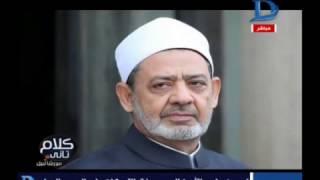 حصريا حوار خاص مع صناع فيلم مولانا مع رشا نبيل حلقة 5-1-2017
