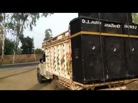 DJ MANISH ALWAR
