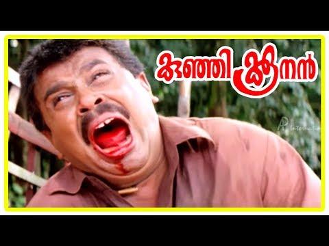 Kunjikoonan Movie Scenes | Saikumar assaults Dileep | Cochin Haneefa | Bindu Panicker