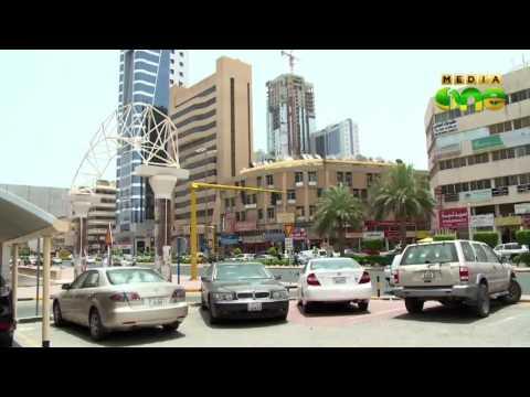 Kuwait denies Comoros citizenship agreement