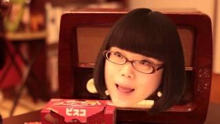 北村早樹子 4thアルバム『ガール・ウォーズ』 2013年1月1日発売...