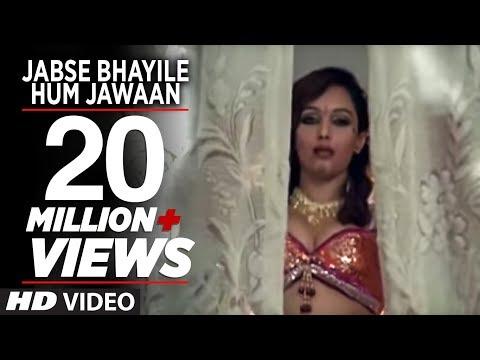 Jabse Bhayile Hum Jawaan (Full Bhojpuri Hottest Video Song) Super Sexy Bhojpuri Video