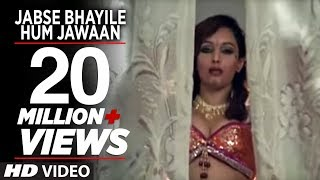 Jabse Bhayile Hum Jawaan (Full Bhojpuri Hottest Video Song) Super Sexy Bhojpuri Video