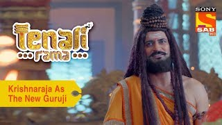 Your Favorite Character | Krishnaraja As The New Guruji | Tenali Rama