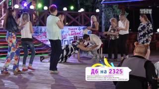 Презентация Евгения Кузина
