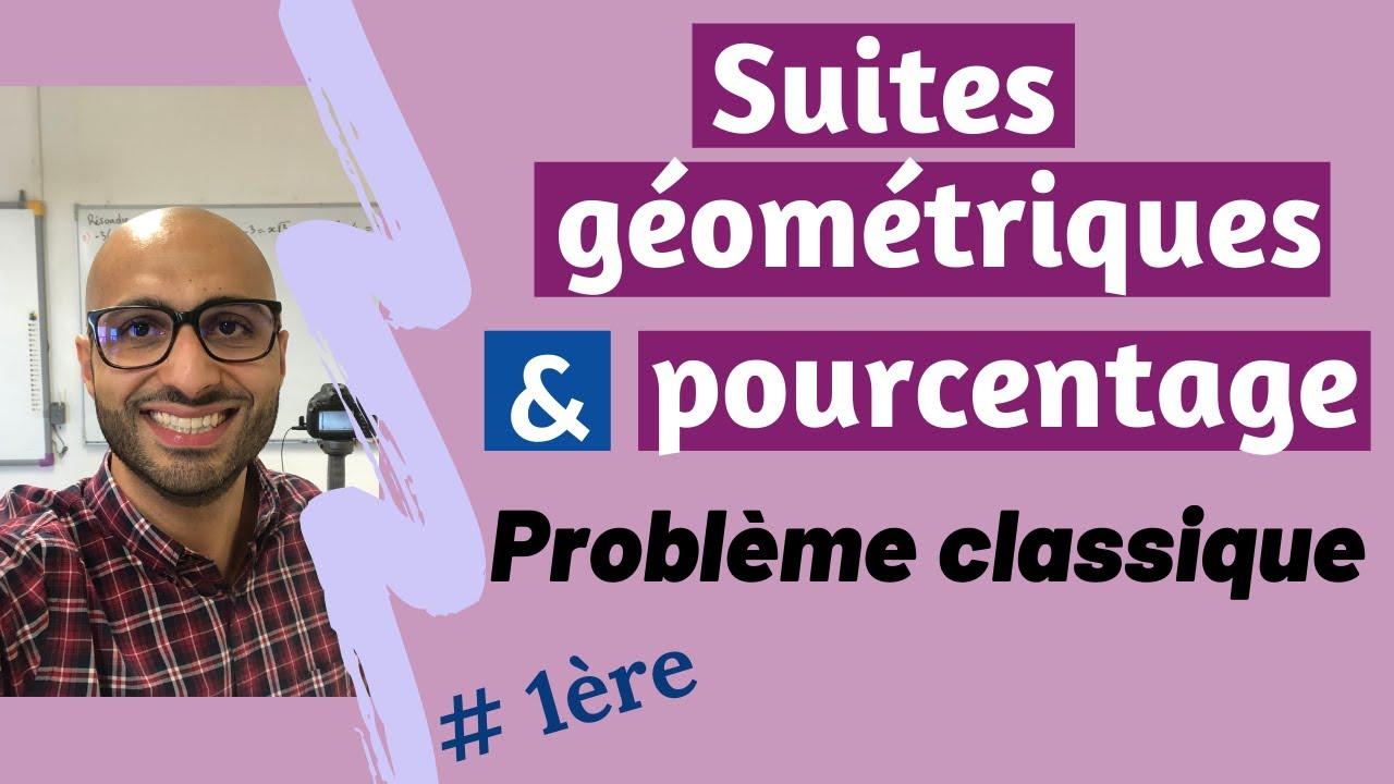 Download Suites géométriques - Modélisation classique à maîtriser !
