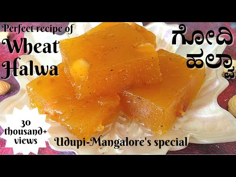 Wheat halwa recipe|ಗೋದಿ ಹಲ್ವಾ- Godhi halwa |Godhumai halwa /feel the food |