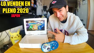 PORTABLE SCREEN FOR THE NINTENDO WII? | LOOKING FOR IN JAPAN | RETRO VIDEO GAMES