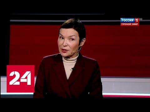 Честно о врачах! Откровенная дискуссия вскрыла главные проблемы здравоохранения - Россия 24
