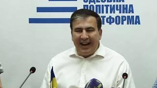 Пресс-конференция в Одессе: Труханов должен сидеть!