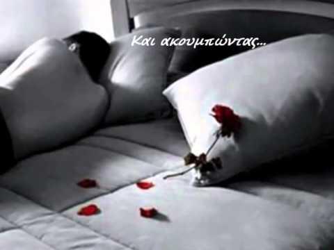 How do I Stop Loving you Engelbert Humperdinck with greek lyrics ★♥ இڿڰۣ-ڰۣ★