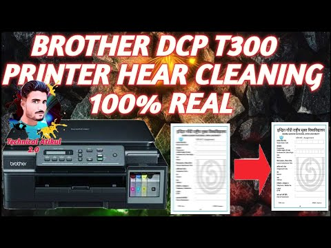 BROTHER DCP T300 HEAR CLEANING MACHINE  100% REAL