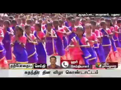 Live: Madurai celebrates 70th Independence Day