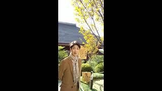 2020年11月3日(祝)に京都・金剛能楽堂で開催した、 野村萬斎主宰の狂言会「狂言ござる乃座(ござるのざ)in KYOTO 15th」の模様を、 11月13日(金)19時~16日( ...