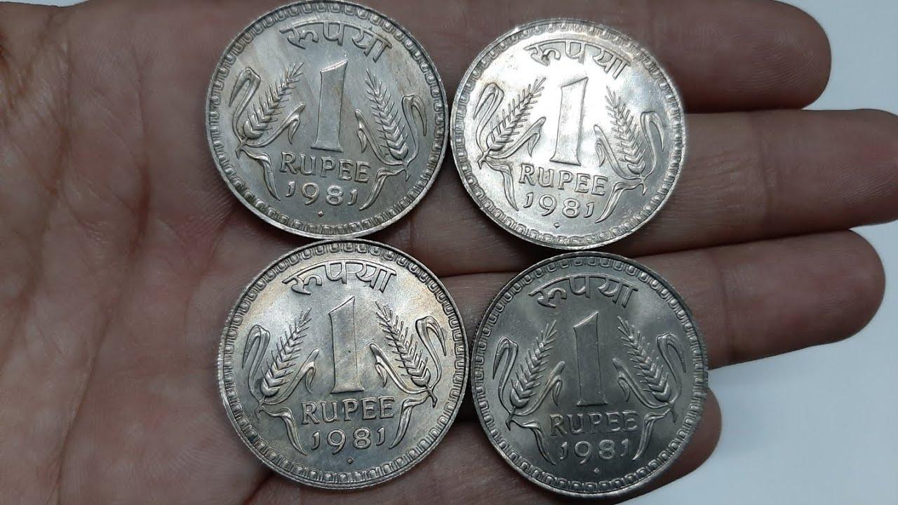 shm coin