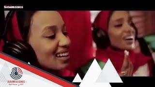 جديد فيديو كليب قمر دورين - للاستاذ الكابلي - اداء كورال الطلبة السودانين بالفلبين 2019