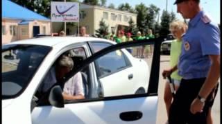 Акция - Пристегнись   и улыбнись! 28 июня 2013 года. с.Песчанокопское