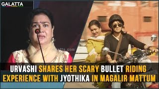 Urvashi Shares her Scary Bullet Riding Experience with Jyothika in Magalir Mattum