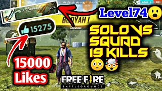 #FREEFIRE SOLO VS SQUAD FULL GAMEPLAY