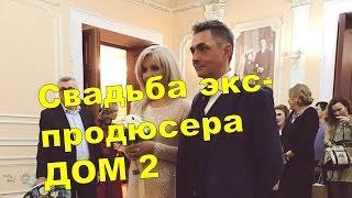 Свадьба Василины Михайловской.