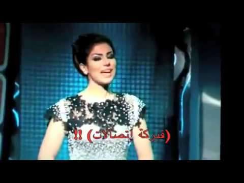 4965749c2 كسرات بنات جديد حليمه بولند ملكه الكسرات اول بنت تغني كسرات 2016 ...