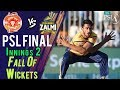Islamabad United Fall Of Wickets| Peshawar Zalmi Vs Islamabad United | Final | 25 Mar |HBL PSL 2018