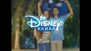 Disney Channel Russia - Logo ident #29