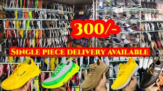 India's Cheapest shoes Retail.…