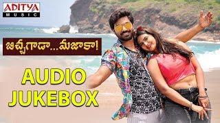 Bichagada Majaka Full Songs Jukebox    Arjun Reddy, Neha Deshpandey    Sri Venkat