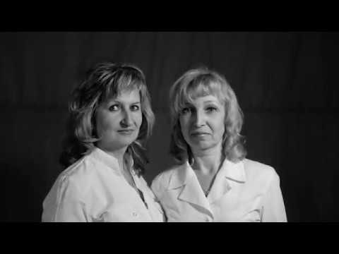 Мурманская Городская Больница - Сестра
