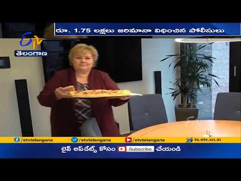 Norway PM Erna Solberg Fines Rs.1.75 Lakh By Police | for Violating COVID-19 Rules