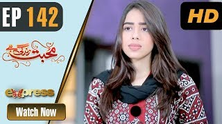 Pakistani Drama | Mohabbat Zindagi Hai - Episode 142 | Express Entertainment Dramas | Madiha