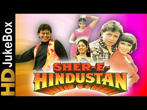 Sher-E-Hindustan 1998 | Full Video Songs Jukebox | Mithun Chakraborty, Sanghavi, Madhoo
