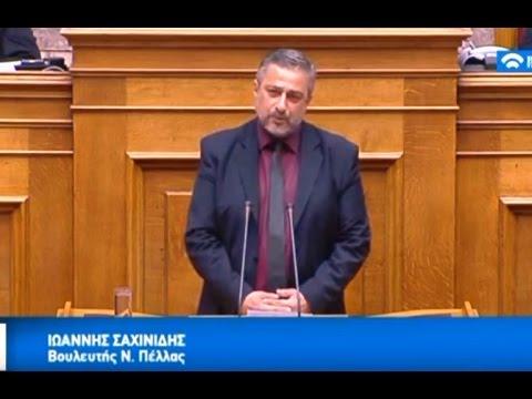 Γ. Σαχινίδης: Καμία φιλία με τους βάρβαρους σφαγείς του Ποντιακού Ελληνισμού!