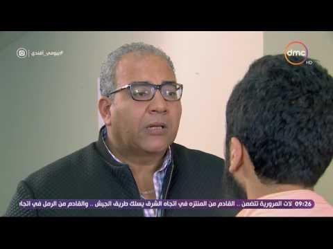 بيومي أفندي - ذات مومنت | لما تروح تطلع جواز سفر من مصلحة الجوازات ..ألمانيا بلد الـ 'bn والمرشيدس'