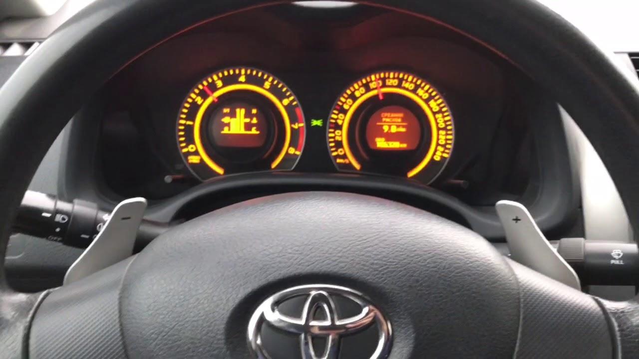 Toyota Funcargo 白 WhitE & BlacK SUPER AVTO TUNING .