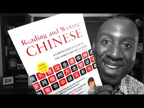 Reading And Writing Chinese Third Edition Review - Best Way To Learn Chinese Characters