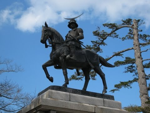 Sengoku Jidai: Masamune Date