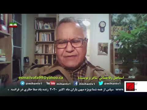 تاریخ ایران  صفویان. برنامه 143 عصر شاه عباس و سیاست مذهبی او. اسماعیل وفا یغمائی