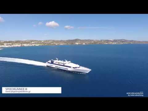 SPEEDRUNNER III - Aegean Speed Lines