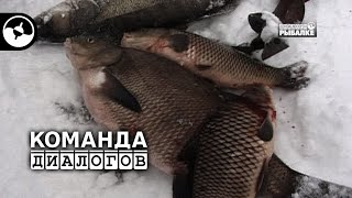 Юрьевец. Хорошая рыбалка |  Классика