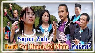 Super Zab...   Part# ...  Vaj Huam Poj Niam... สิทธิสตรี