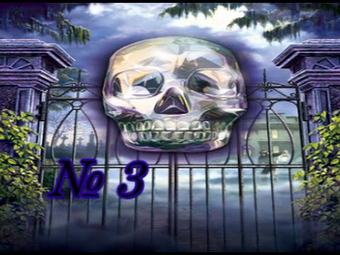 Нэнси Дрю: Легенда о хрустальном черепе. Часть 3