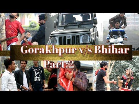 Gorakhpur v/s Bhihar Part:2 watch till the end