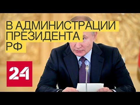 Вадминистрации президента РФизучают проект амнистии кюбилею Победы